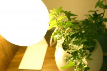 失敗しない照明えらび!おしゃれな空間づくりのその前に、知っておきたい照明計画のポイント