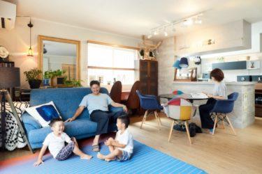 3つの工夫でリビングに家族が集まる!会話を楽しむ!つながる空間づくり