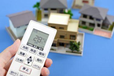 【夏のエアコン術】賢く使って上手に節電!快適な暮らしのためには、電気代ではなく頭を使え!
